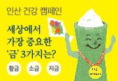 회사LNB배너_01